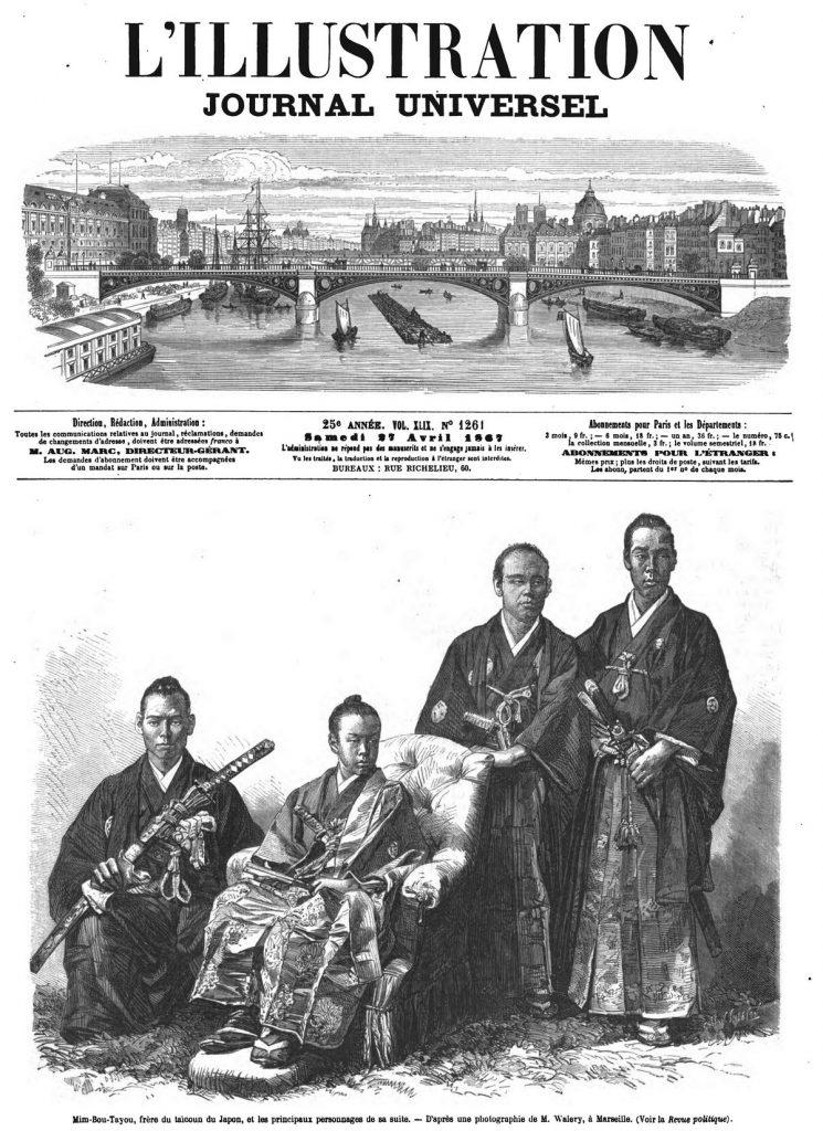 Mim-Bou-Tayou et les principaux personnages de sa suite