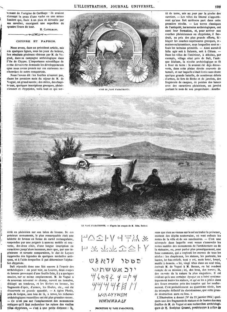 Chypre et Paphos {3 gravures)