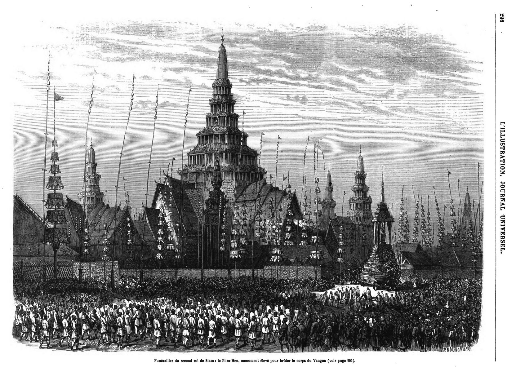 Funérailles du second roi de Siam