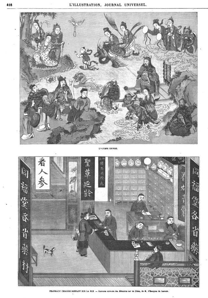 PHARMACIE CHINOISE DONNANT SUR LA RUE - Gravures extrates des Mémoires sur la Chine, de M. d'Escayrac de Lauture.