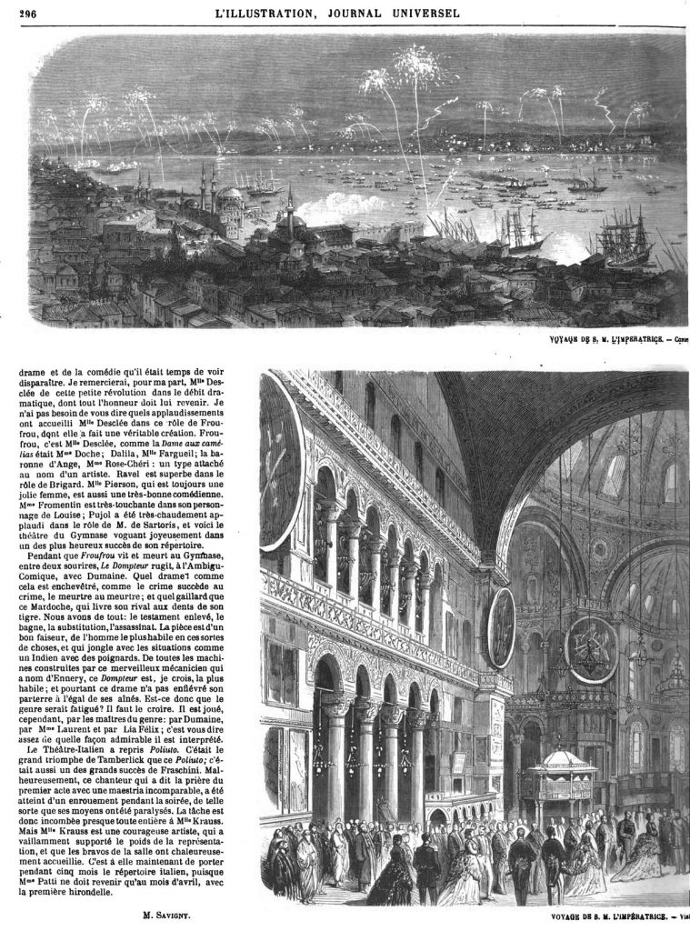 Voyage de S. M. l'Impératrice en Orient : Constantinople: Fêtes de nuit mr le Bosphore; visite à la mosqué de Sainte-Sophie.