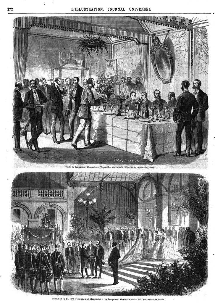 Réception de LL. MM. l'Empereur et l'Impératrice par l'empereur Alexandre au bal de l'ambassade russe.