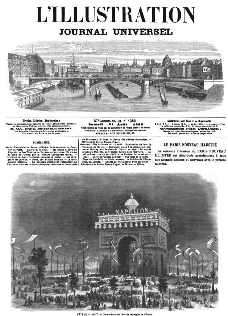 Fête nationale du 15 août : illumination de l'arc de triomphe de l'Etoile.