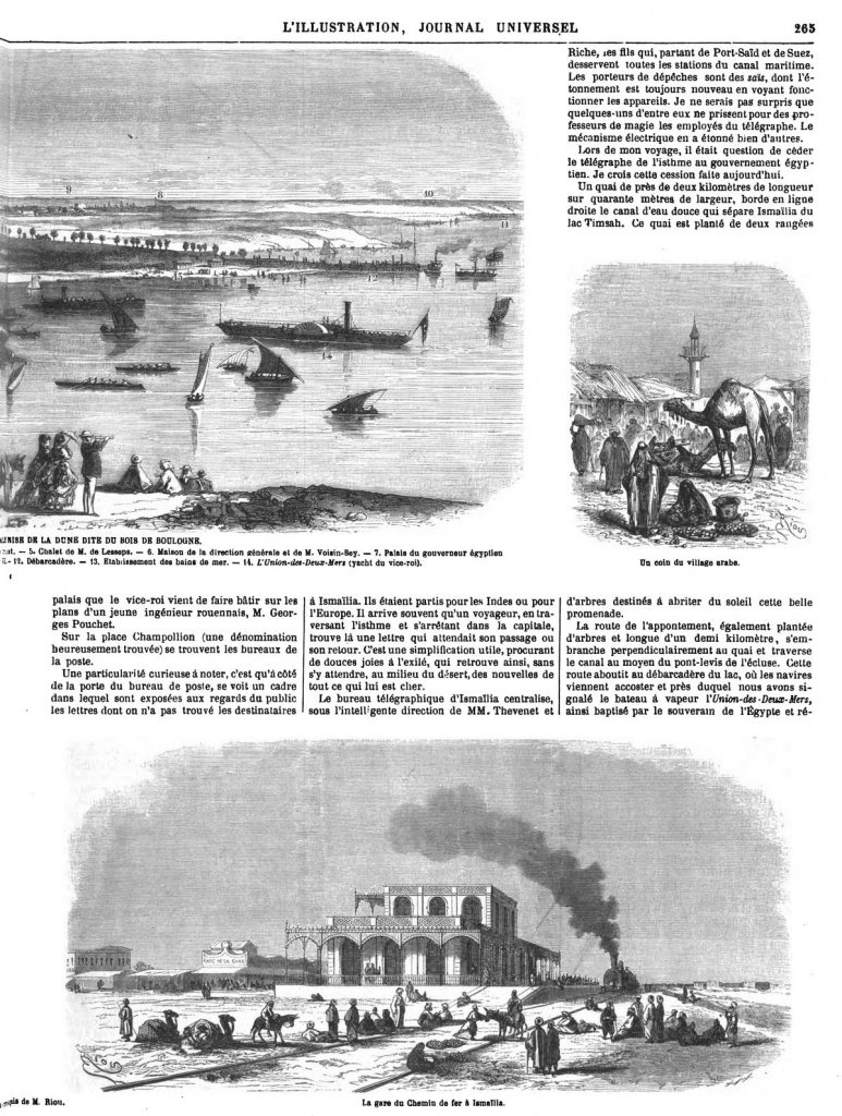 L'Isthme de Suez. La gare du Chemin de fer à Ismaïlia.1869