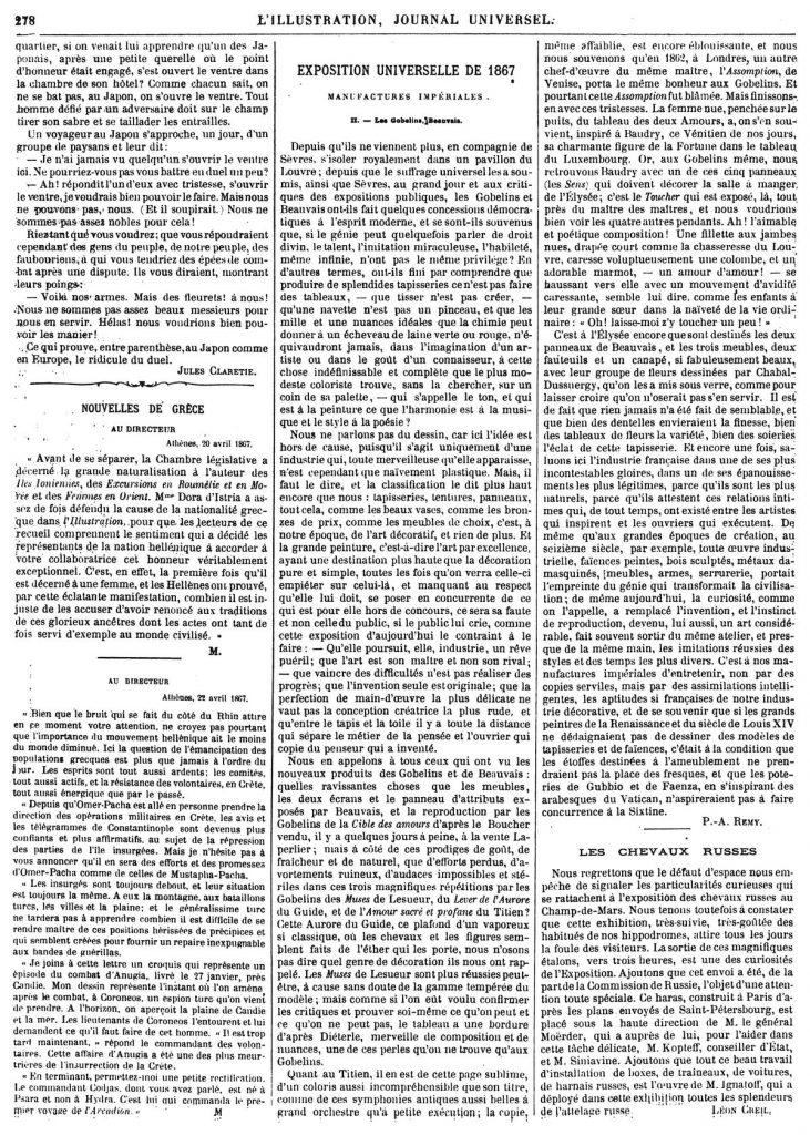 EXP0SITI0N UNIVERSELLE DE 1867 MAN U FACTURES IMPÉRIALES