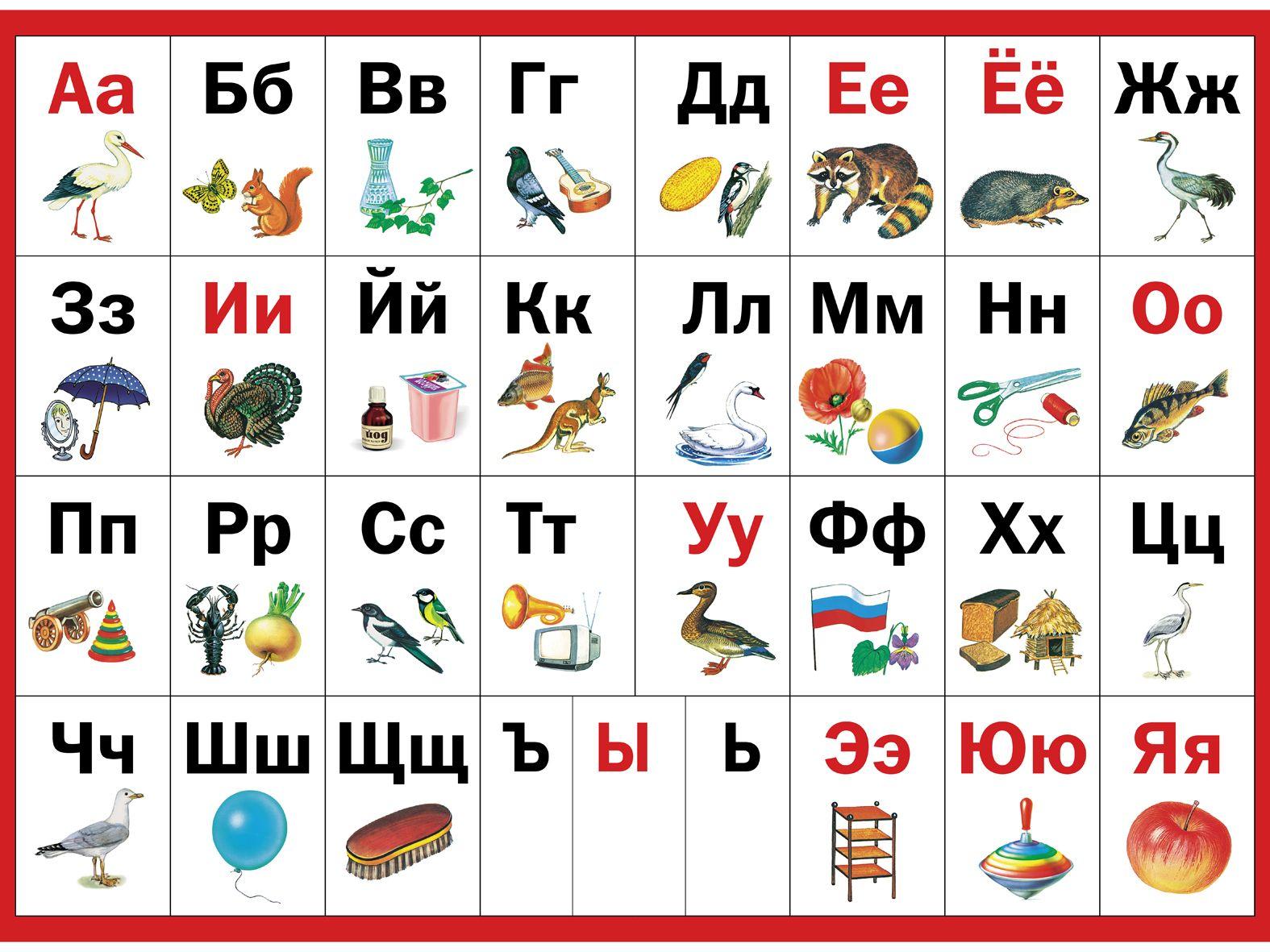 Karandach Vocabulaire russe en images Les 500 premiers