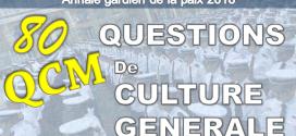 Annale 2016  concours gardien de la paix. Test corrigé culture générale gratuit en ligne.